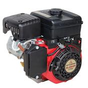 Motor Estacionario A Gasolina Gt 600 R 6 Hp 5200140 Mitsubishi