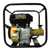 Motovibrador Para Concreto À Gasolina 4T 7.0Cv Mvm-7000 Lynus