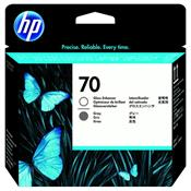 Cabeça De Impressão Plotter Cinza E Hp Gloss Enhancer C9410a Hp Suprimentos