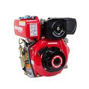Motor Estacionário A Diesel 211Cc 4.2 Hp De-500E Kawashima