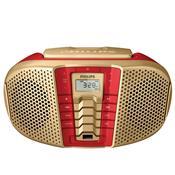 Rádio Portátil Boombox Am Fm Vermelho E Dourado Px3225ix/78 Philips