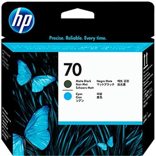 Cabeça De Impressão Plotter Hp 70 C9404a Hp Suprimentos