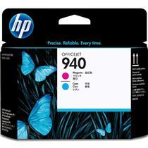 Cabeça De Impressão Officejet Ciano E Magenta C4901a Hp