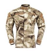 Gandola Tática Armor Camuflada A-Tacs Invictus