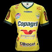 Camisa Oficial Copagril Futsal 2018 Amarela