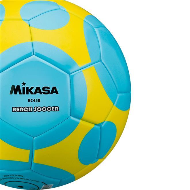 3c32f3618 Bola Para Futebol De Areia Mikasa BC450 Azul E Amarelo na Estrela10