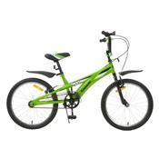 Bicicleta Infantil Kawasaki Mx1 Aro 20 Verde